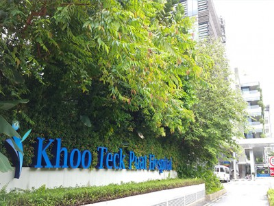 Khoo Teck Puat Hospital @ Yishun