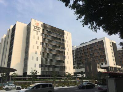 Sengkang General Hospital