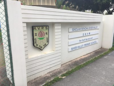 River Valley Primary School>